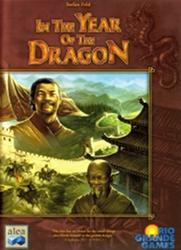 In the Year of the Dragonin kansi