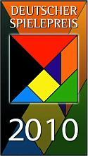 DSP 2010 -logo