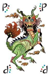 Pi Yu