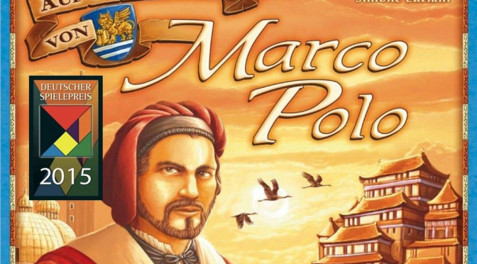 Marco Polo DSP