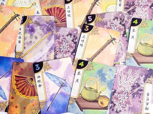 Hanamikojin kortit