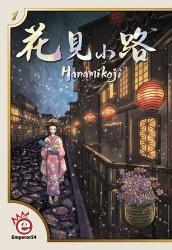 Hanamikojin kansi