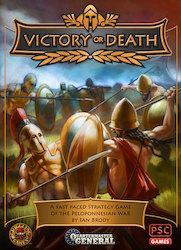 Quartermaster General: Victory or Deathin kansi
