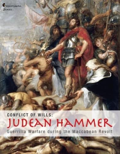 Judean Hammerin kansi