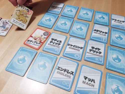 Ichigeki Heroesin kortteja